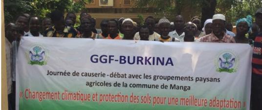 Atelier AFEP Burkina